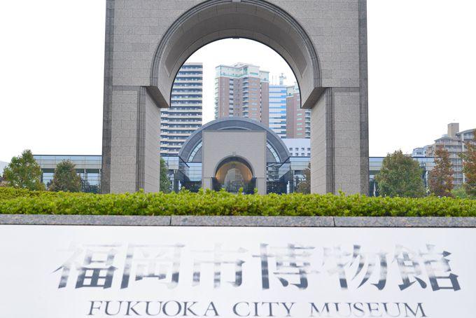 5.福岡市博物館
