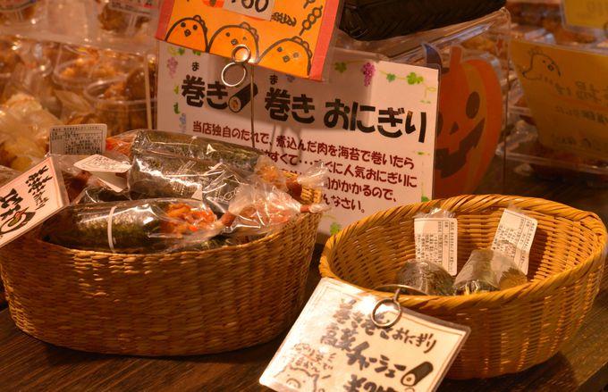 「福岡の味+ご飯」の最強のタッグはこれ!「巻き巻きおにぎり」