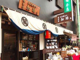 文明開化初のコーヒー店!神戸「放香堂」で日本最古の加琲を味わう