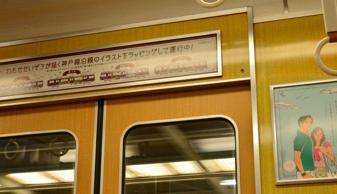 列車で紡いでいく、大人のラブストーリー