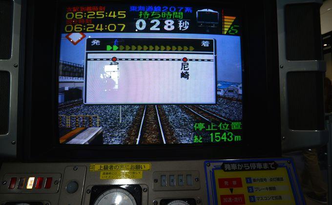 レバーハンドルに、警笛も装備!本格仕様の「電車でGO!」