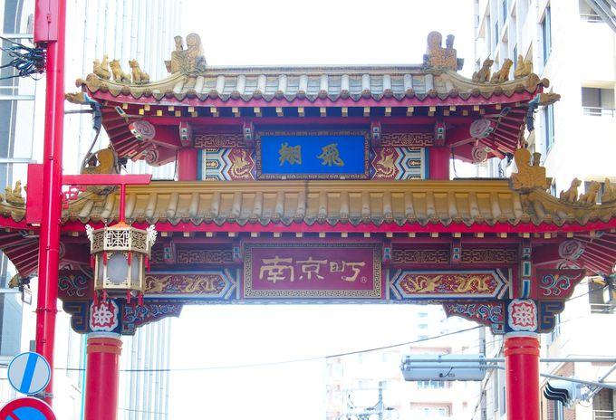 中国情緒をさそう中華門
