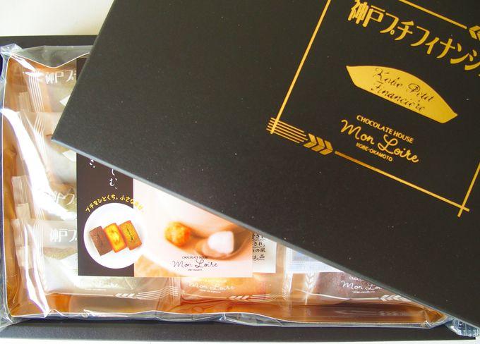 詰め合わせがお勧め、チョコレート店のプチフィナンシェ
