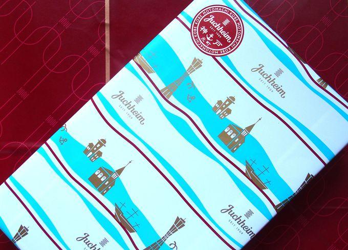 「ユーハイム」の伝統の味を守るバームクーヘン