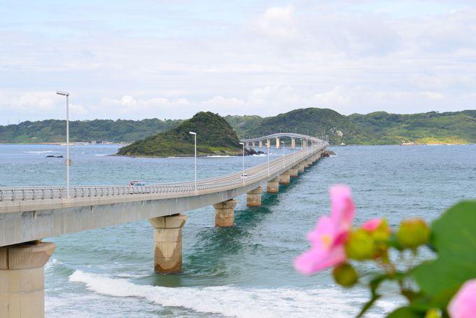1.角島大橋