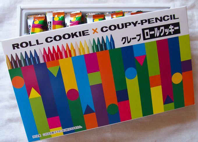 パッケージも色鮮やかな「クーピーペンシル」