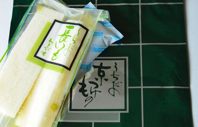 錦小路の人気漬物店「打田」の味が嵐山でも