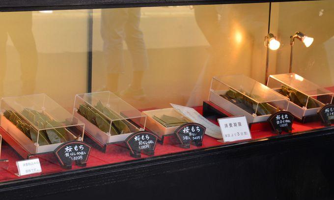 老舗「琴きき茶屋」の桜餅は 一皿で二つの美味しさ