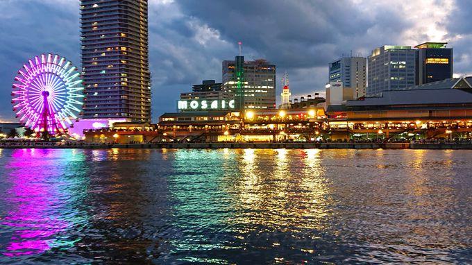 夜:ディナータイムは港の夜景とともに