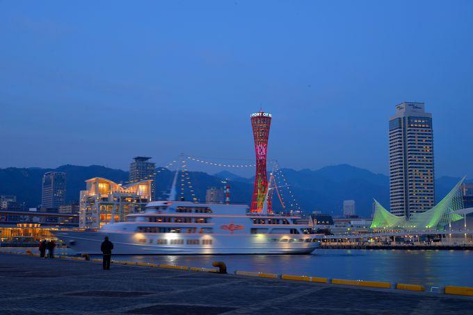 夕刻:マジックアワーは「神戸港めぐり遊覧船」で
