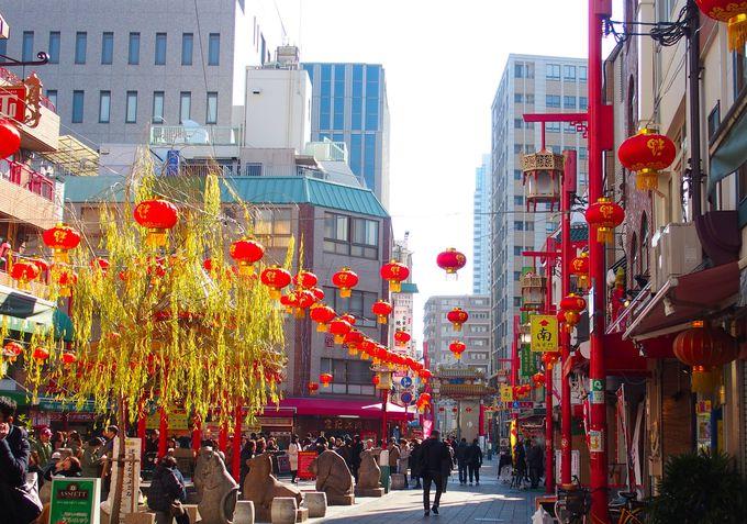 1日目午後:中華街で美味しいものを食べ歩き