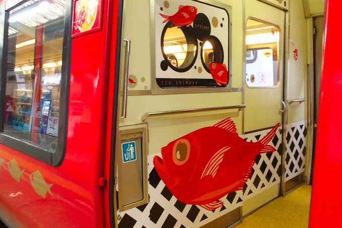 新幹線からもアクセス良好の伊豆急行
