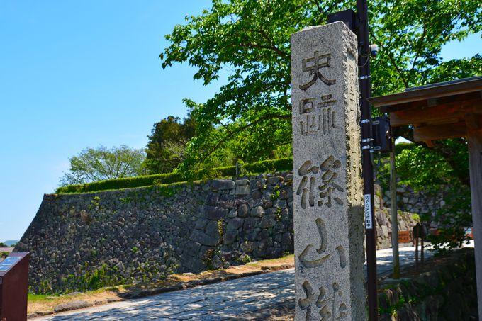 西国をおさえる重要拠点「篠山城」