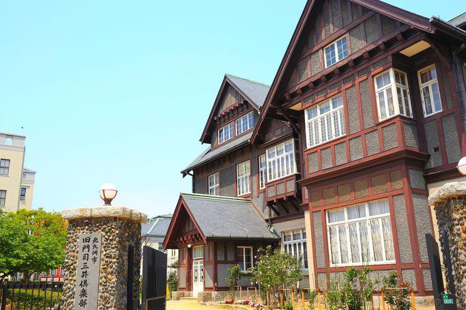 まずは、JR門司港駅の前に建つ「旧門司三井倶楽部」へ
