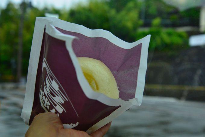 「喜八郎」で食す ジューシーな飛騨牛まん
