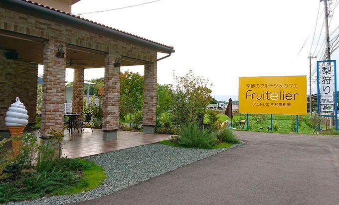 九州自動車道からのアクセスも便利な果樹の郷