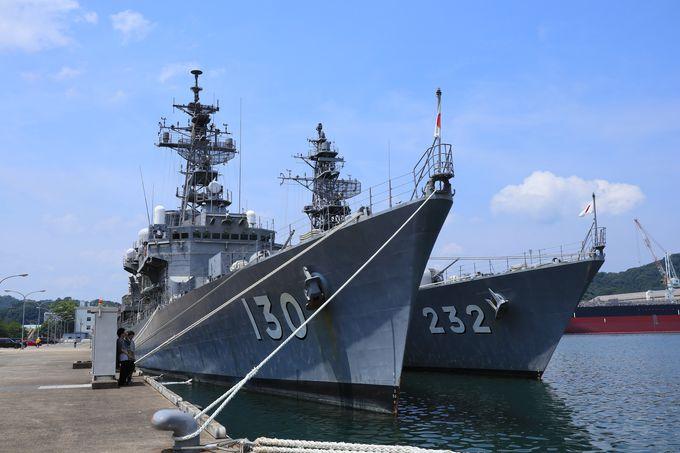 日本海側で唯一の 海上自衛隊舞鶴地方隊