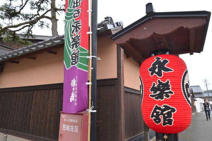 芝居小屋「永楽館」では 人気歌舞伎役者の舞台も