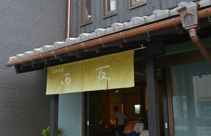 多種多彩な琵琶湖の恵みが味わえる西友本店