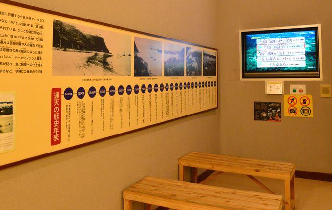 ビデオで学べるのも嬉しい!今帰仁城の歴史