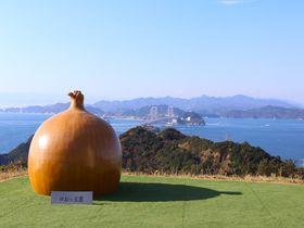 おっ玉げるぞ!淡路島「うずの丘 大鳴門橋記念館」で撮・遊・買