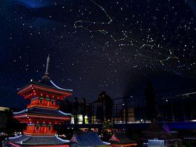 京都の銀河鉄道!「ジオラマ京都JAPAN」が走る 世界遺産の町