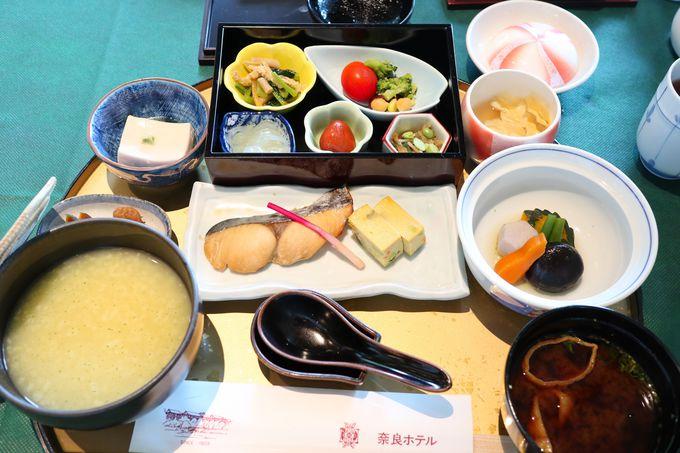 歴史だけでなく、奈良ホテルの「現代・いま」も楽しもう