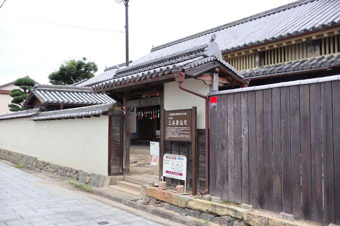 民俗学の樹立にも影響を与えた 姫路藩の大庄屋「三木家」