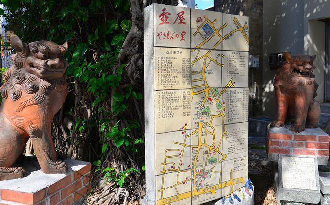 琉球王府が職人を集めた壺屋