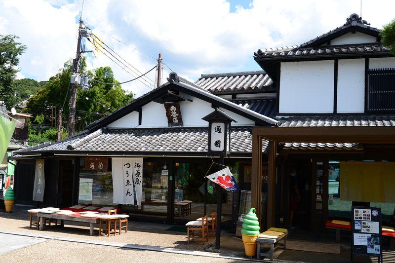 創業は平安時代!京都・宇治橋たもと「通園」茶屋でお茶をする