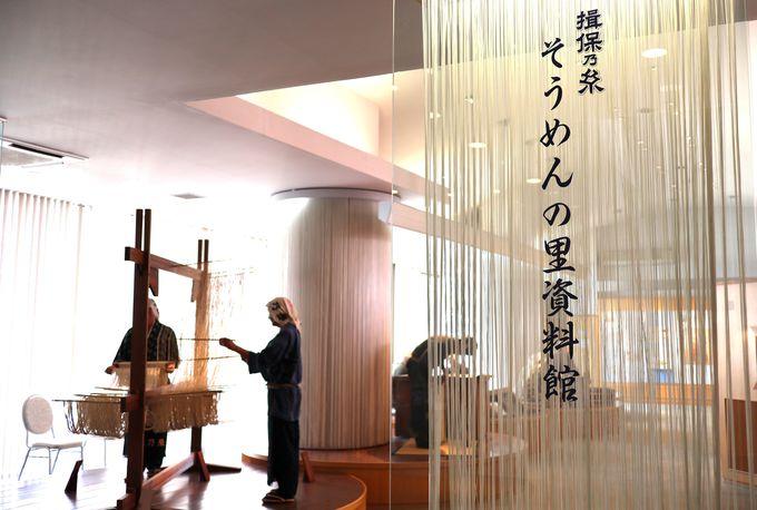 小京都と言われる 龍野藩の城下町