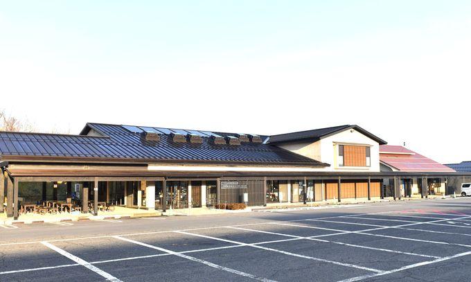 鳥取砂丘の中心部に2018年にオープンした拠点施設
