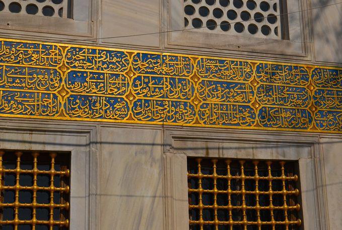 オスマン帝国のスルタンの名を冠した最後のモスク