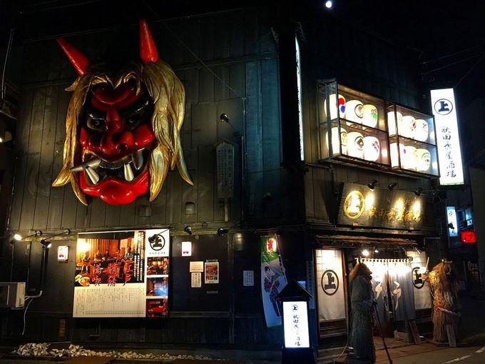9.秋田長屋酒場