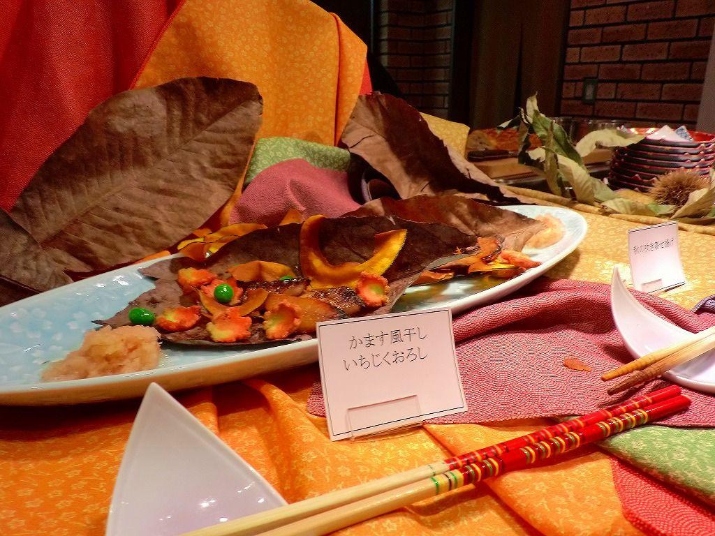 館内レストラン「シェフズレシピ」も魅力でいっぱい!