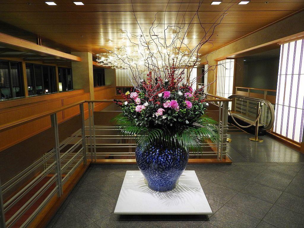 花巻の「花」のイメージに包まれた「佳松園」