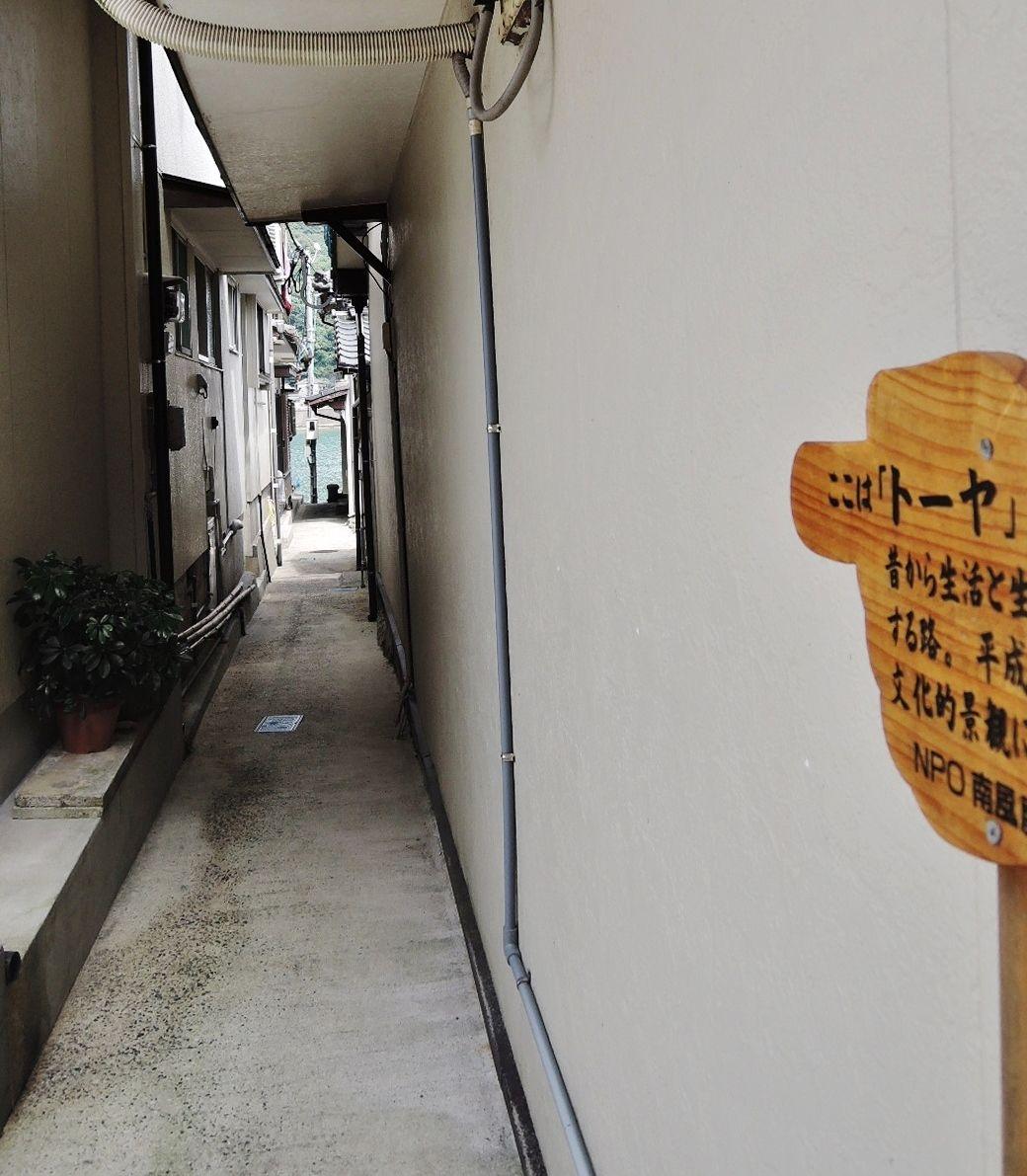 見所3:教会周辺でみる集落の歴史
