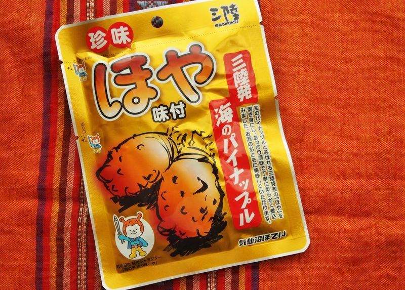中部・西日本みない「ほや」をお土産に!