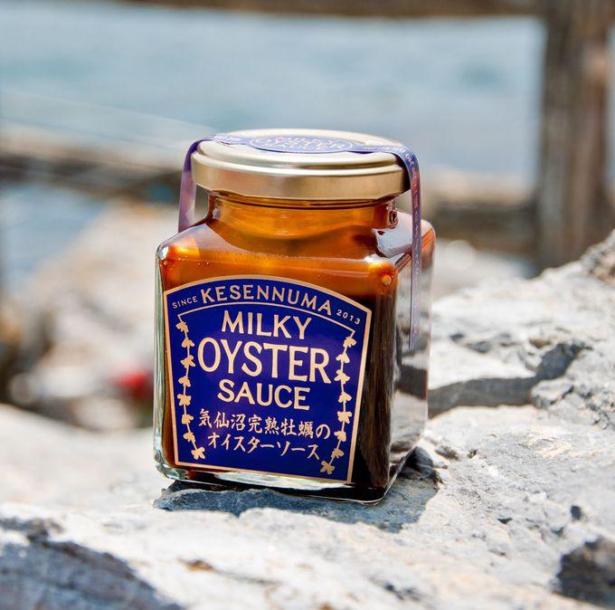 安全な気仙沼牡蠣の「オイスターソース」