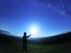 オーベルジュ「森のアトリエ」雄大な阿蘇で星空散歩!