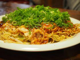 広島グルメを味わうならココ!おすすめ飲食店10選