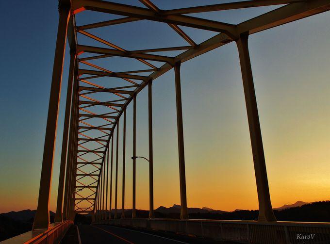 アーチ型が美しい2号橋!夕暮れ時は特におすすめ。