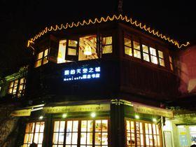 中国蘇州の猫カフェ「猫的天空之城」でエアメールを送ろう!
