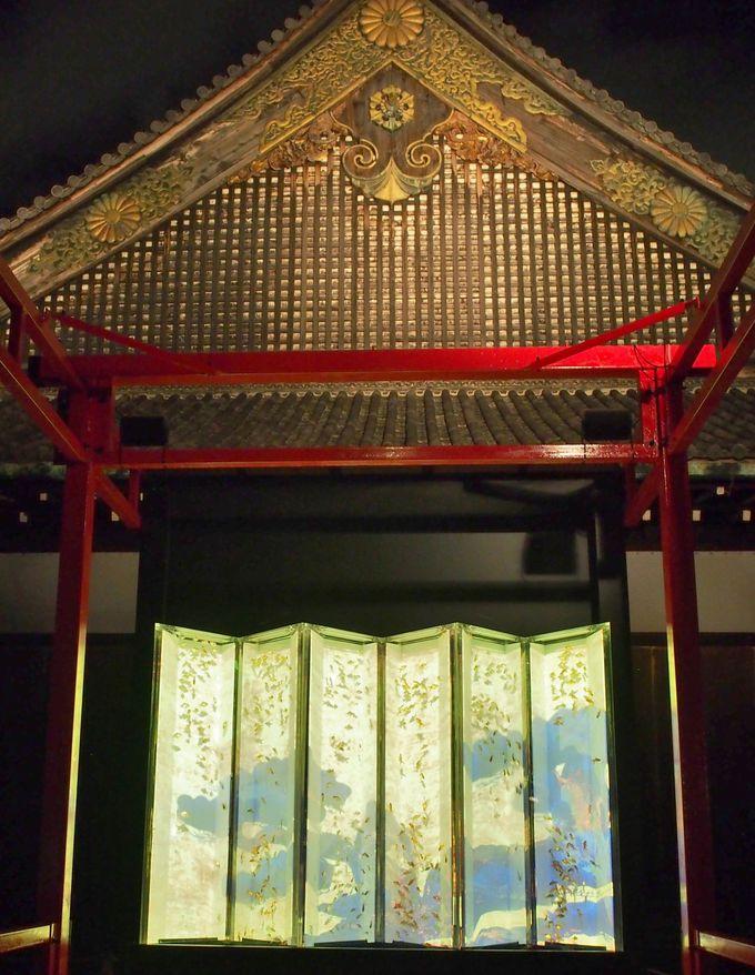 「屏風」や「舞子」と京の夜を存分に!