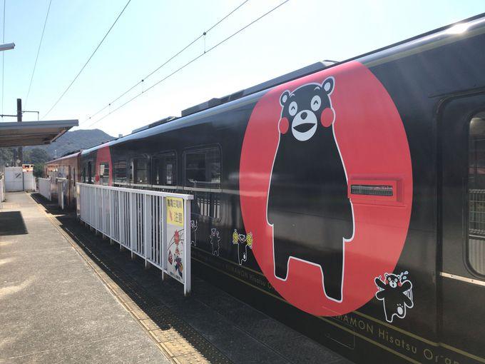 肥薩おれんじ鉄道でくまモンと一緒に!