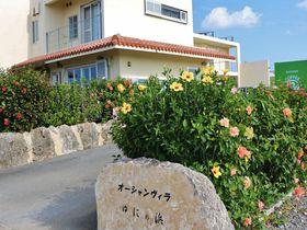 窓から伊良部大橋!宮古島のホテルならおすすめ「ゆにの浜」