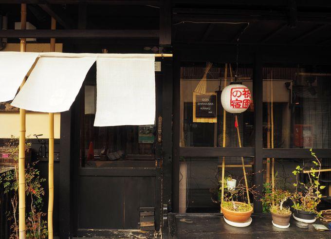 きっかけは「安く気楽にいける京都!」