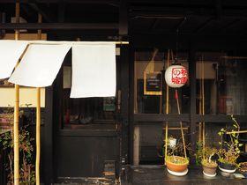 格安で快適便利!京都祇園 町屋の風情漂うホテル「気楽INN」