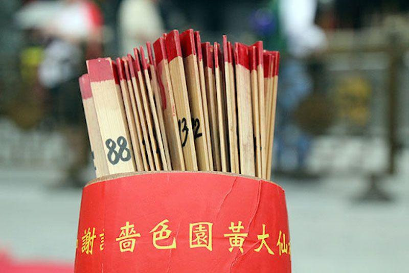 「筮竹占い」にチャレンジ!