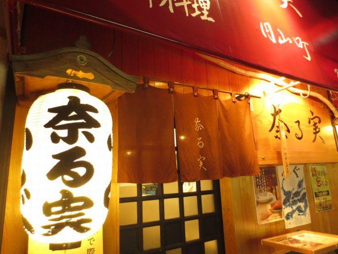 芸妓さんが行き交った大人の町「渋谷区円山町」
